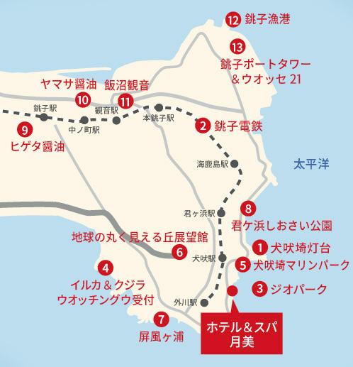 観光 銚子